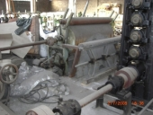 Used Very Small Paper Making Machine