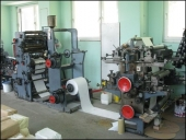 Used Paper bag making machine with Tail end printer 4 colour W+H TRIUMPH 0 (Block bottom)