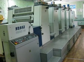 Adast Dominant 856 A 5 colour offset printing machine