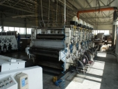Used 6 colour flexo printer BOBST IRT