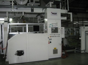 OFFEM 8-colour flexo printing machine CI gearless, 1450 mm