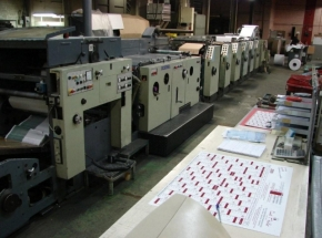 Rotary offset press 6 colour GOEBEL OPTIFORMA 520