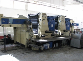 4 colour offset printing machines KBA SR III