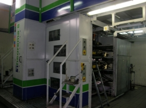 8 colour flexo CI printing machine BIELLONI Theorema (gearless)