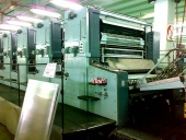 Used 7 colour + varnish Offset printing machine PLANETA VL 87-12