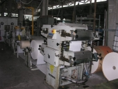 Used Paper bag making machine PROFAMA 002 -SOS BOTTOM-  two ply