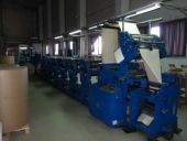 Used Newspaper printing machine ZIRKON RO - web press