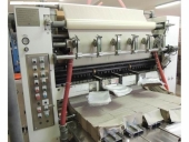 Used Facial folding and rewinding machine for towels and facial tissue