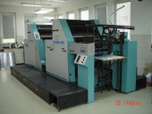 Used MAN Roland R 204 TOB, 4 colour Offset printing machine