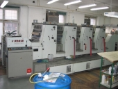 Used Adast Dominant 846 P, 4 colour offset printing machine
