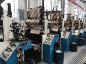 Used Flexo stack printing machine Gallus BHS 650